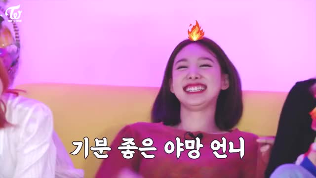 Watch and share Nayeon GIFs and Twice GIFs by Jombie on Gfycat