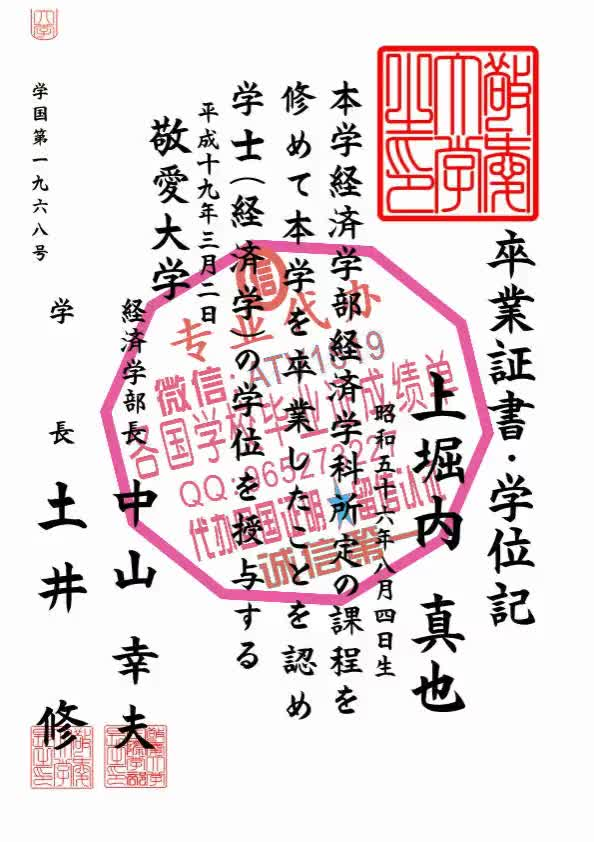 Watch and share 高仿阿联酋护照[WeChat-QQ-507067086]各种证件制作 GIFs on Gfycat