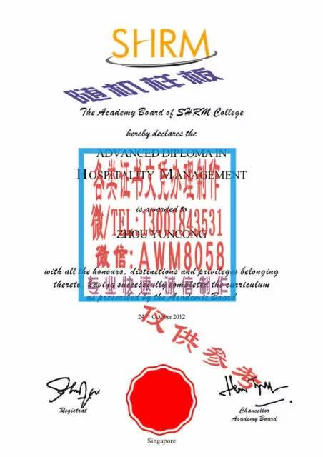 Watch and share 办理高知大学毕业证【微TEL130-0184-3531】原版证书制作 GIFs by 各国证书文凭办理制作【微信:aptao168】 on Gfycat