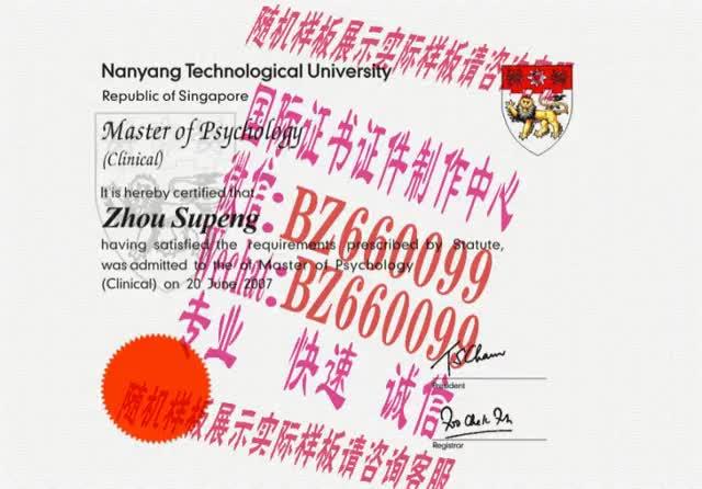 Watch and share 办理鲍林格林州立大学毕业证成绩单[咨询微信:BZ660099]办理世界各国证书证件 GIFs on Gfycat