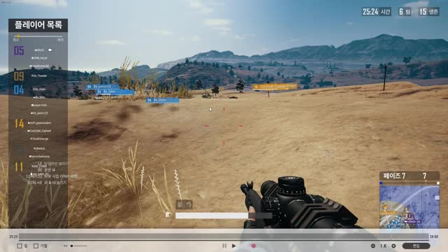 Watch PLAYERUNKNOWN'S BATTLEGROUNDS 2019.03.23 - 18.36.47.18 GIF on Gfycat. Discover more PUBATTLEGROUNDS, pubg GIFs on Gfycat