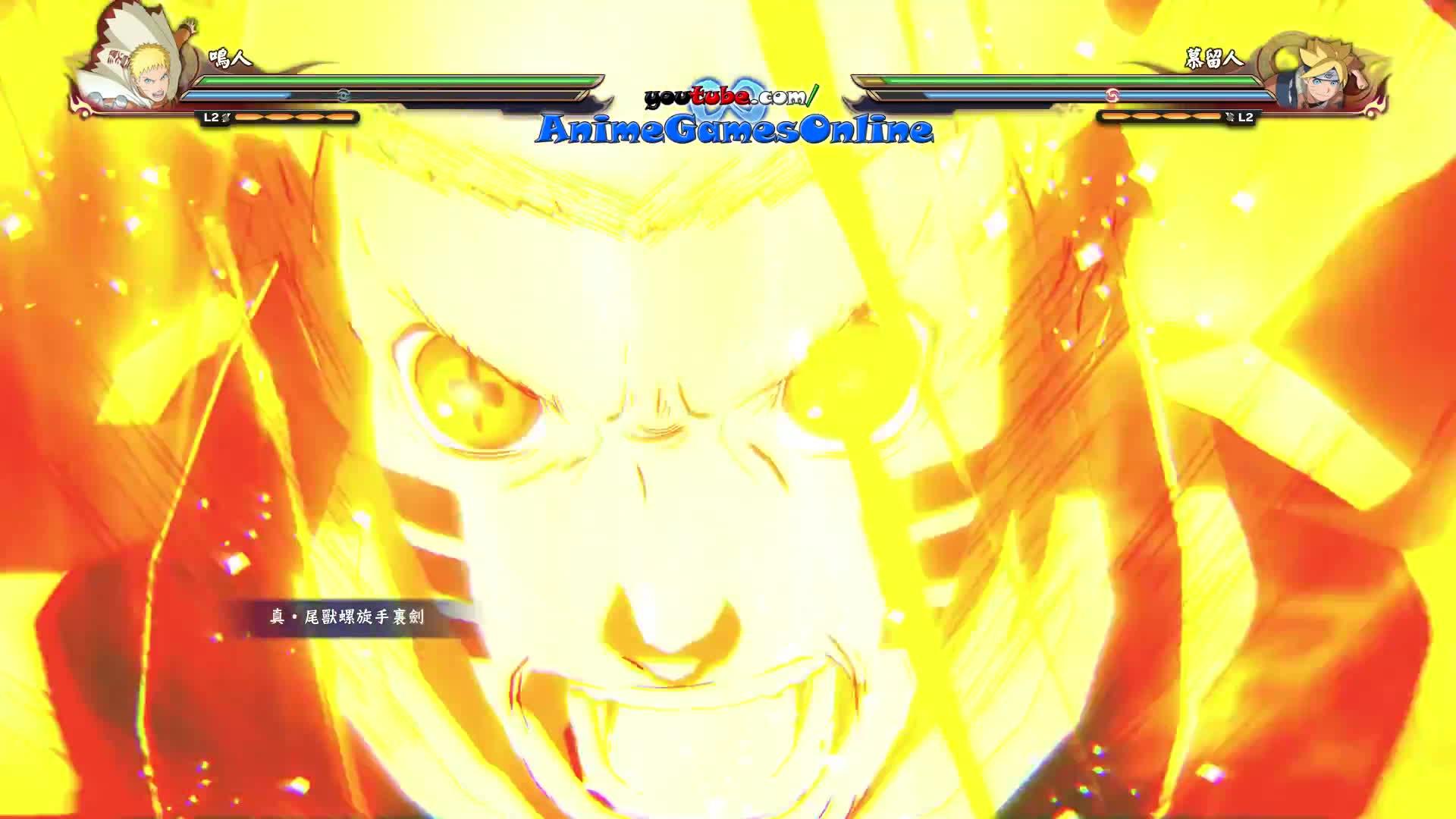 Narutos RTB Ultimate