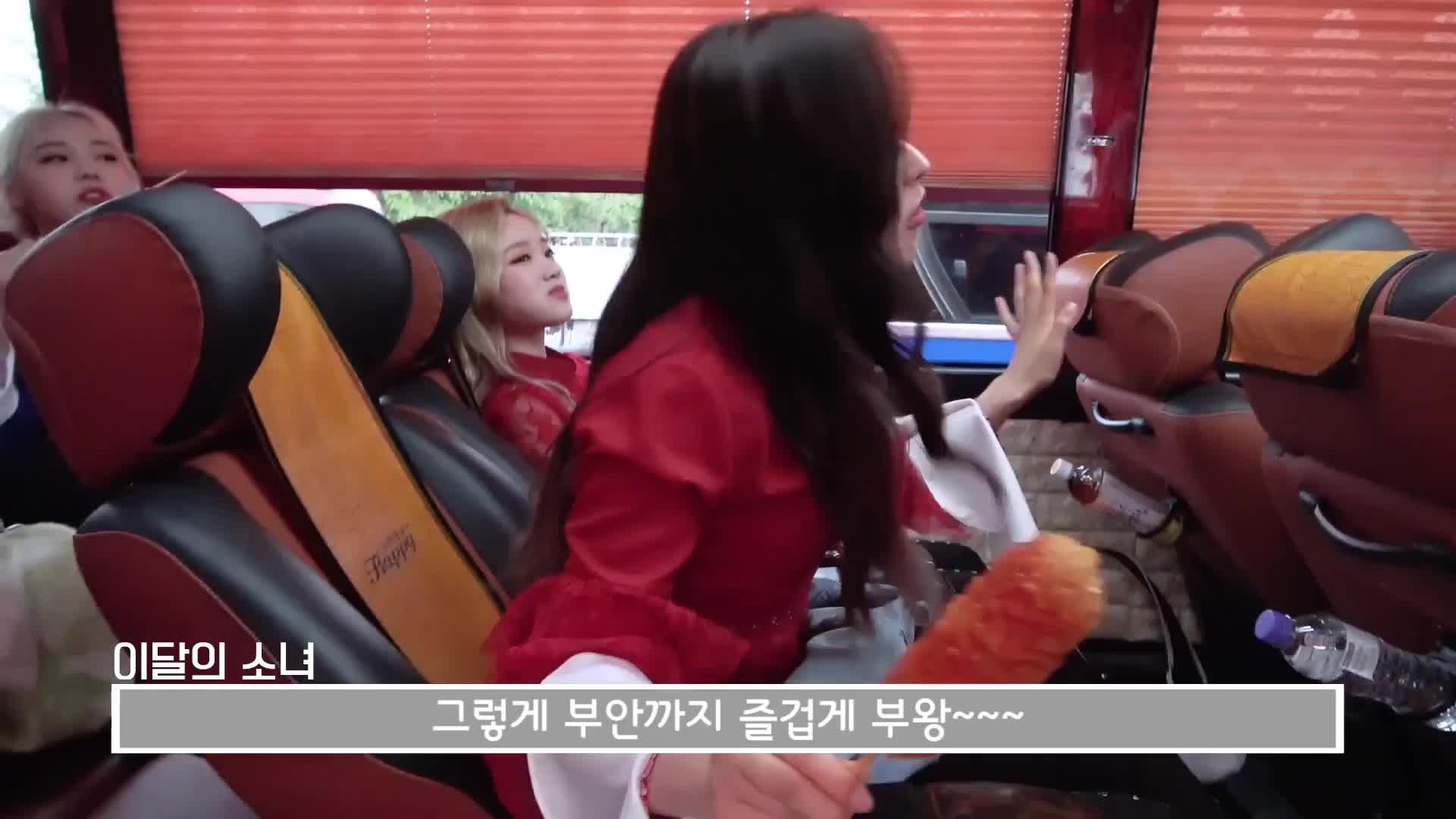 이달의소녀탐구 #523 (LOONA TV #523) 7 GIFs