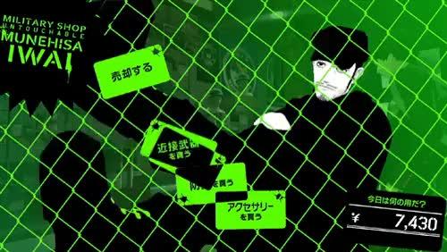 Watch and share Persona 5 Menu Gifs GIFs on Gfycat