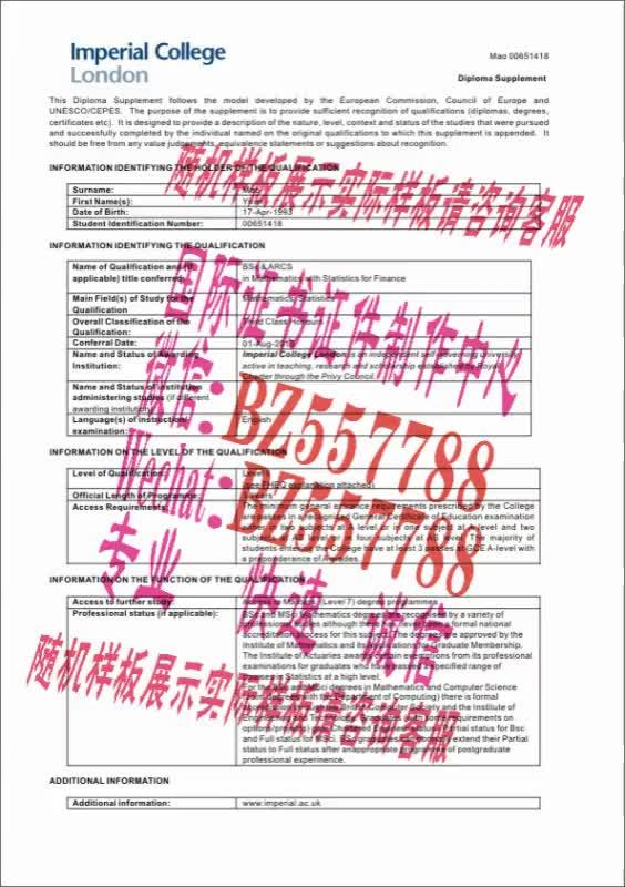 Watch and share 做个假的锡达维尔大学毕业证成绩单[咨询微信:BZ557788]办理世界各国证书证件 GIFs on Gfycat