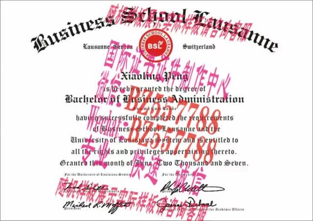 Watch and share 做个假的圣和大学毕业证成绩单[咨询微信:BZ557788]办理世界各国证书证件 GIFs on Gfycat