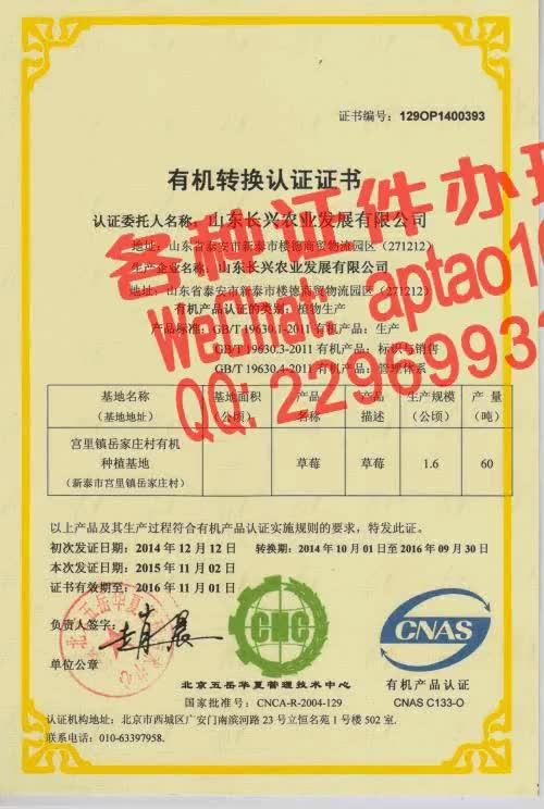 Watch and share 7dh1j-山东工业职业学院毕业证办理V【aptao168】Q【2296993243】-txx3 GIFs by 办理各种证件V+aptao168 on Gfycat