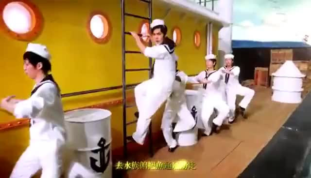 Watch Sailors afriad GIF on Gfycat. Discover more Jay Chou GIFs on Gfycat