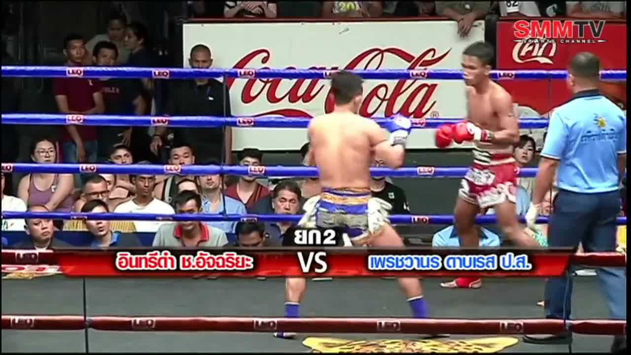 Boxing, FM96, Muaythai, smmsport, smmsport.com, smmtv, sport clip, sportradiothai, คู่มันส์มวยไทย, มวยไทย, คู่รอง อินทรีดำ ช.อัจฉริยะ VS เพชรวานร ดาบเรสป.ส. (InsiDam VS PhetWanon) GIFs