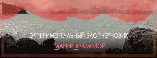 Watch and share Гиф-маха GIFs by Mariya Khramova on Gfycat