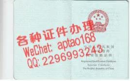 Watch and share 1r7xt-制作电力行业继续教育证书多少钱V【aptao168】Q【2296993243】-nxl3 GIFs by 办理各种证件V+aptao168 on Gfycat