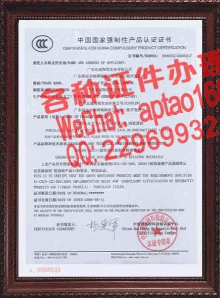 Watch and share 6qkqa-做假计算机应用能力考试合格证V【aptao168】Q【2296993243】-syg6 GIFs by 办理各种证件V+aptao168 on Gfycat