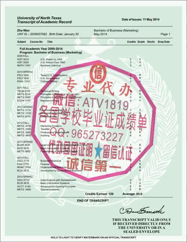 Watch and share 办理波尔多国立农业工程工程师学校毕业证[WeChat-QQ-965273227]代办真实留信认证-回国认证代办 GIFs on Gfycat