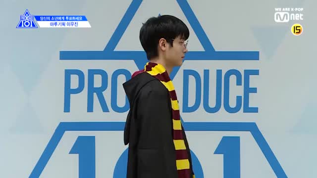 Watch Woojin Magic GIF by シンディ (@hyukdy) on Gfycat. Discover more Entertainment, Mnet, Mnet Official, PRODUCE101, PRODUCE48, PRODUCE_X_101, 엠넷, 프로듀스101, 프로듀스48, 프로듀스X101 GIFs on Gfycat