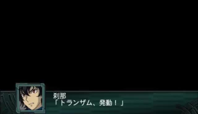 Gundam 00 season 2, 00 Gundam GIFs