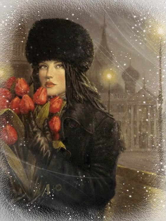 Watch and share Люблю, Скучаю, Жду... - Художница Lauri Blank GIFs on Gfycat