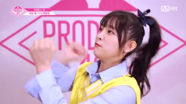 Watch Yuehua Choi Yena GIF by Pho (@phoever) on Gfycat. Discover more produce48 GIFs on Gfycat