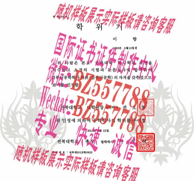 Watch and share 做个假的京都大学毕业证成绩单[咨询微信:BZ557788]办理世界各国证书证件 GIFs on Gfycat