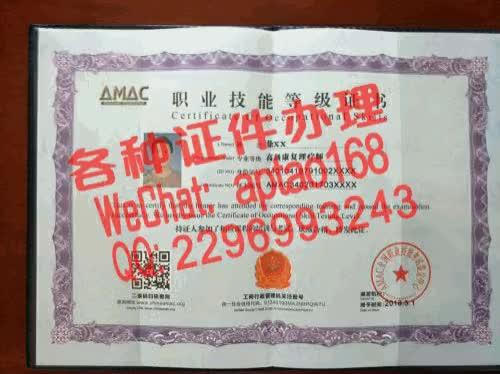 Watch and share 1n597-做个假的蒙大拿州驾照V【aptao168】Q【2296993243】-frt3 GIFs by 办理各种证件V+aptao168 on Gfycat