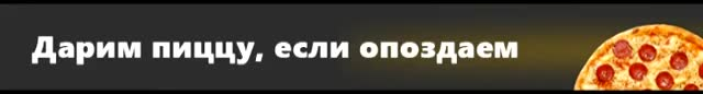 Watch and share Баннер .mpg GIFs on Gfycat
