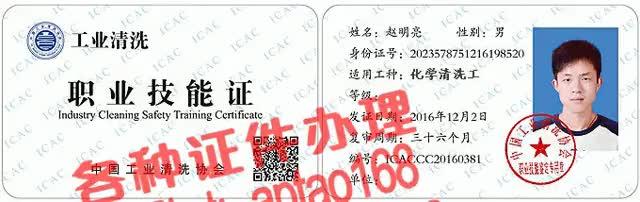 Watch and share 3x19r-做个假的消毒产品卫生许可证V【aptao168】Q【2296993243】-4aii GIFs by 办理各种证件V+aptao168 on Gfycat
