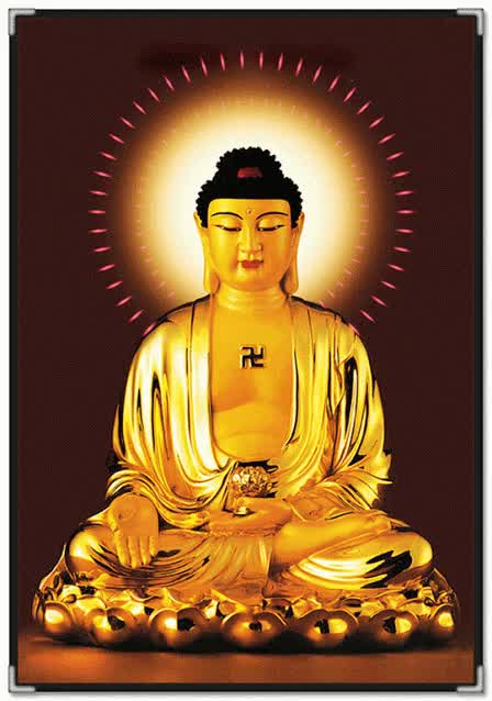 Animated Image Of Lord Gautam Buddha Ji