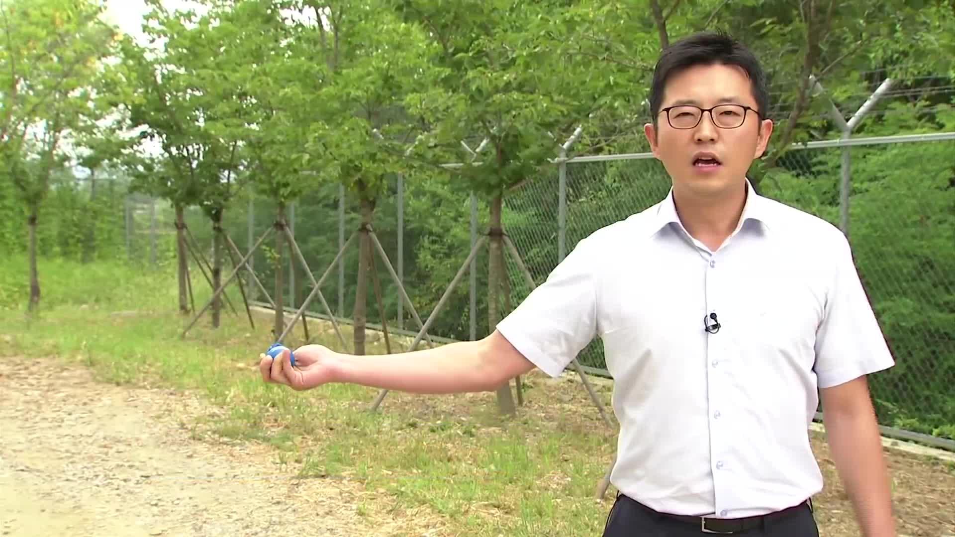 korea, military, militarygfys, south korea, K417 Practice Hand Grenade GIFs
