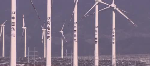 Watch Architecture Effects GIF on Gfycat. Discover more China, Gansu Wind Farm, architecture, clean energy, climate, design, energy, environment, green tech, infrastructure, renewables, sustainability, tech, weather, wind, wind farm, wind power, wind turbine GIFs on Gfycat