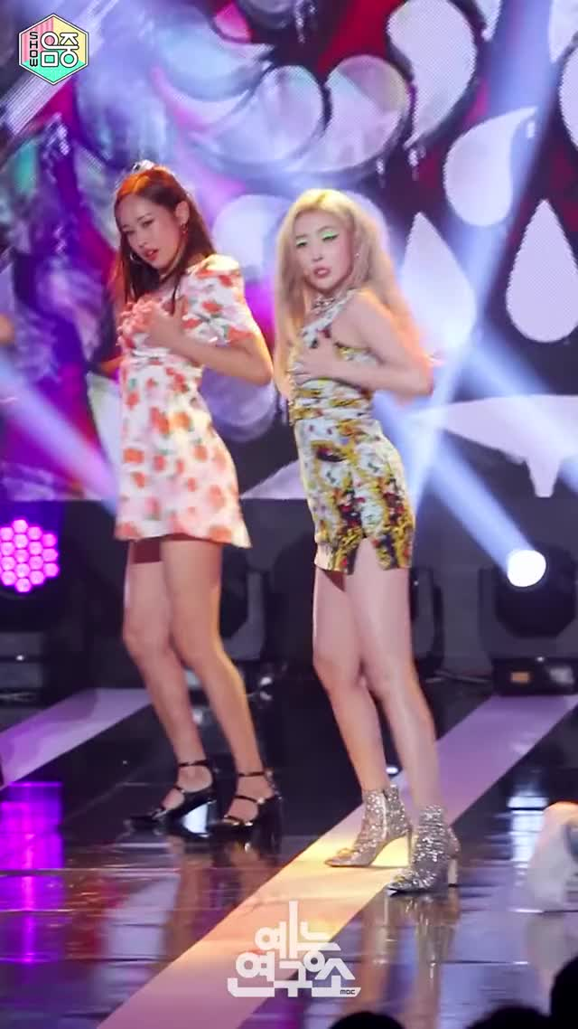 Watch and share Sunmi 190914 Lalalay-11 GIFs by swachu on Gfycat