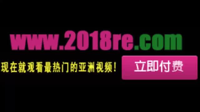 Watch and share 亚洲超碰免费视频在线观看 GIFs on Gfycat