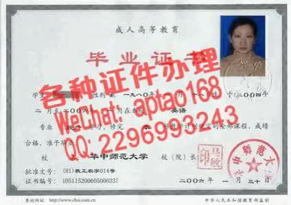 Watch and share 6u0yo-购买护士资格证多少钱V【aptao168】Q【2296993243】-ic0g GIFs by 办理各种证件V+aptao168 on Gfycat