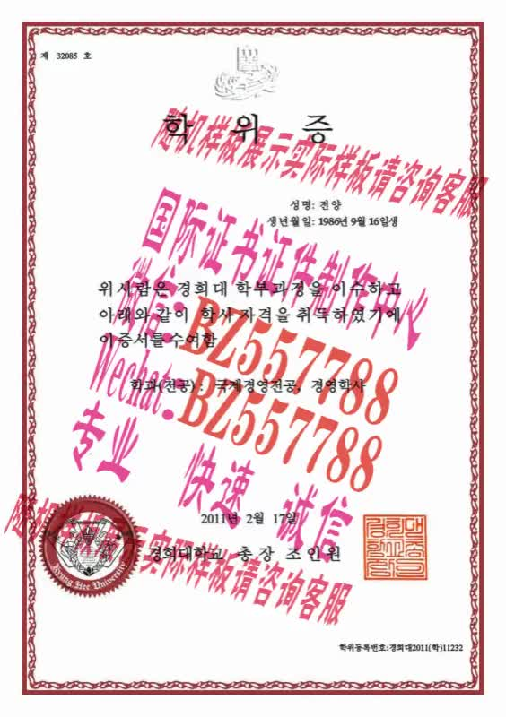 Watch and share 做个假的富山大学毕业证成绩单[咨询微信:BZ557788]办理世界各国证书证件 GIFs on Gfycat