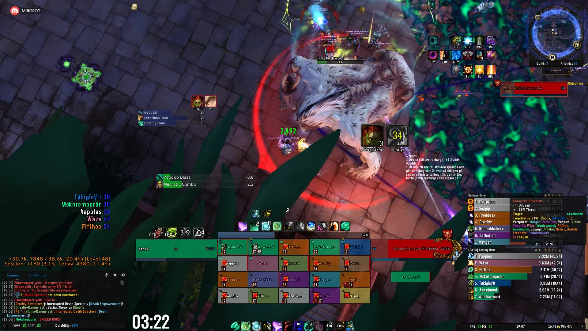 worldofwarcraft, World Of Warcraft 2019.04.17 - 19.07.46.03.DVR GIFs