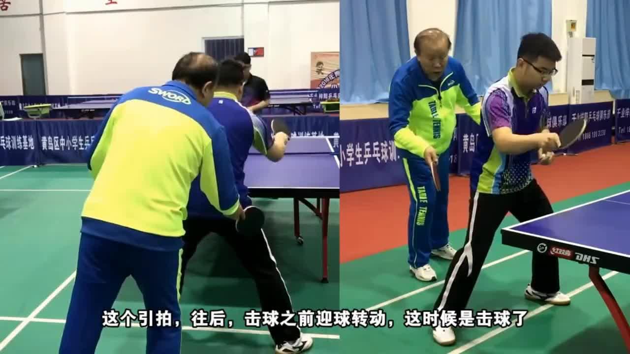 Pingpong, tabletennis, 《乒乓球三把钥匙》第1集:第一把钥匙(基础用力) GIFs