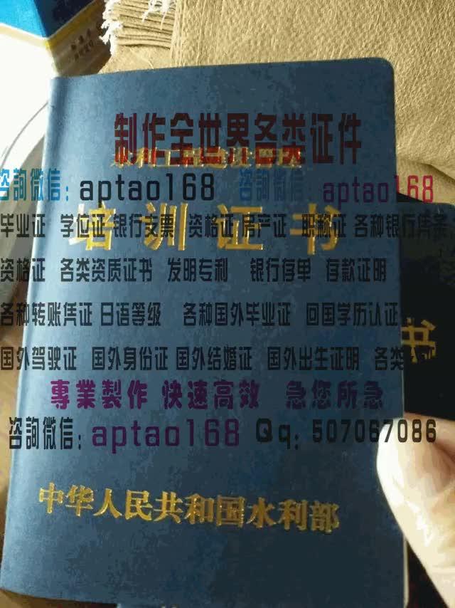 Watch and share 水利工程建设管理培训证书 GIFs by 各国证书文凭办理制作【微信:aptao168】 on Gfycat