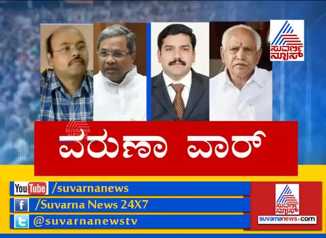 Watch and share Karnataka Election GIFs and Karnataka Politics GIFs on Gfycat