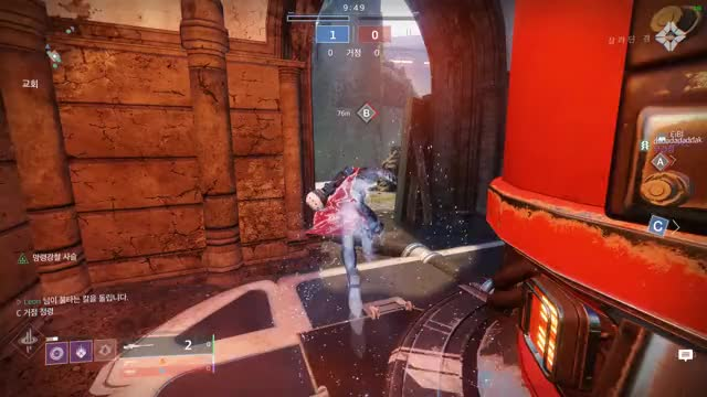 Watch and share 0415 Destiny2 (2) GIFs by Boomerang on Gfycat