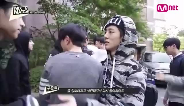 Watch b.i. and junhwe GIF on Gfycat. Discover more ikon, mix and match GIFs on Gfycat