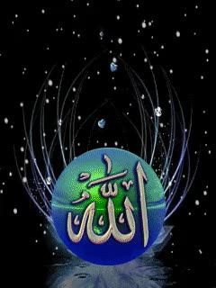 Watch Allah and Muhammad (S.A.W) ... GIF on Gfycat. Discover more related GIFs on Gfycat