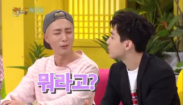 Watch and share Reaction Roy Kim GIFs on Gfycat
