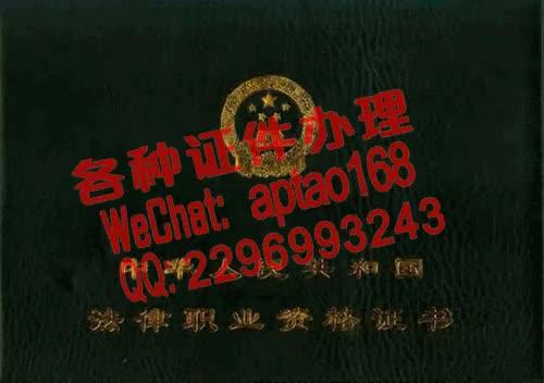 Watch and share C40w4-福建农业职业技术学院毕业证办理V【aptao168】Q【2296993243】-5td1 GIFs by 办理各种证件V+aptao168 on Gfycat