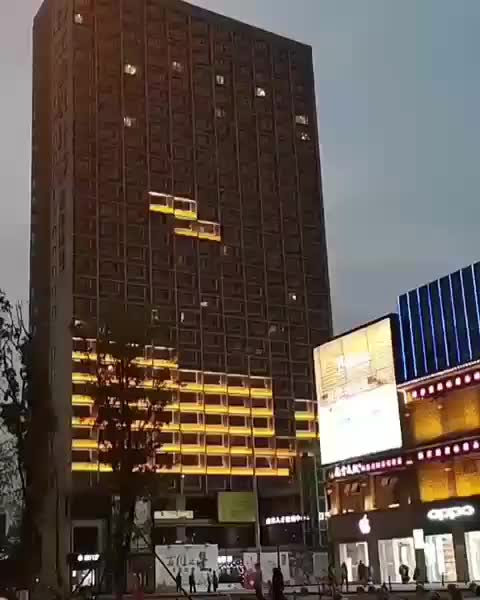 Watch and share Giant Tetris GIFs by PracticalProperty on Gfycat