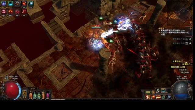 Watch 2018-12-10 03-03-58 GIF on Gfycat. Discover more pathofexile GIFs on Gfycat