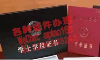 Watch and share 3p9rd-制作中国银行对公流水账单V【aptao168】Q【2296993243】-9hln GIFs by 办理各种证件V+aptao168 on Gfycat