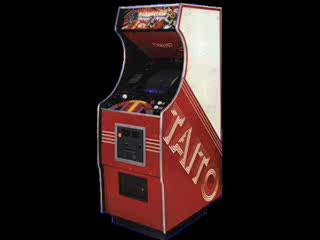 1980, Electronics, Stratovox, Sun, Sunsoft, Taito, humans, shooter, simulation, voice, Stratovox, 1980 Sun Electronics/Taito GIFs