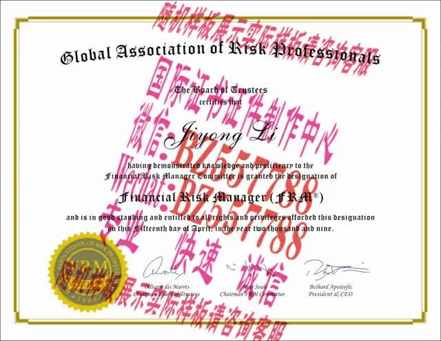 Watch and share 购买平成音乐大学毕业证成绩单[咨询微信:BZ557788]办理世界各国证书证件 GIFs on Gfycat