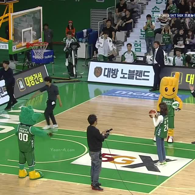 Watch and share Yoona-basketball-www.yoon-a.com GIFs by KGIRLS on Gfycat