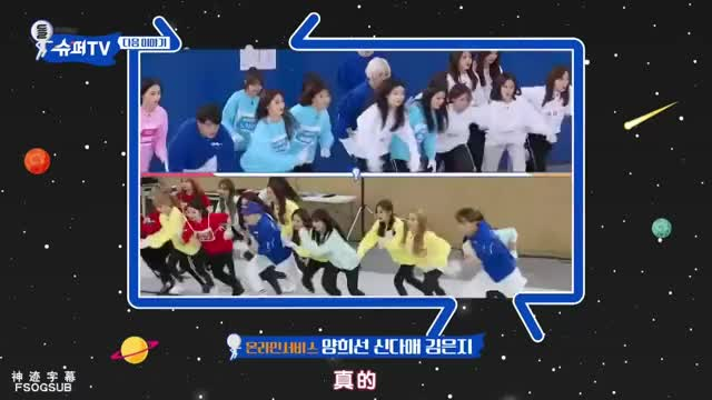 Watch and share 180330 SUPER TV E10 GIFs on Gfycat