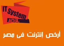Arabic torrents home | facebook.