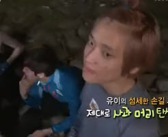 Watch Dump. GIF on Gfycat. Discover more law of the jungle, lotj ep6, mygif, niel, q, teen top, uee GIFs on Gfycat